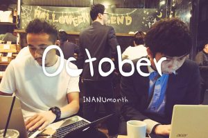 inanumonthly10