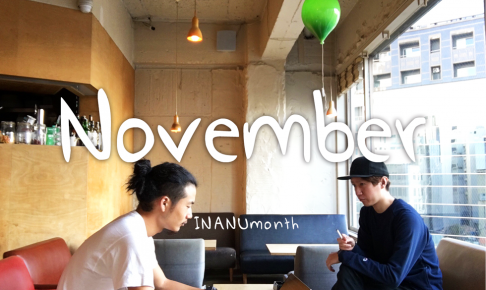 inanumonthly11