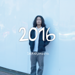 inanumonthly2016