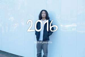 inanumonthly2016