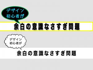 yohakuno