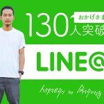 line@ore