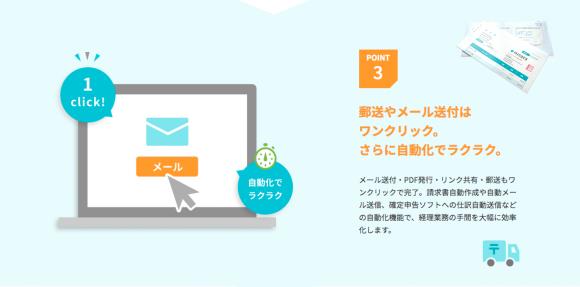 misoca_syoukai2