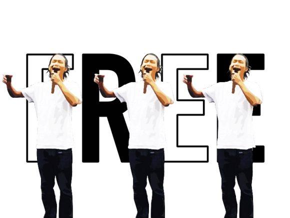 freesozai2