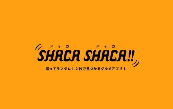 shacashaca