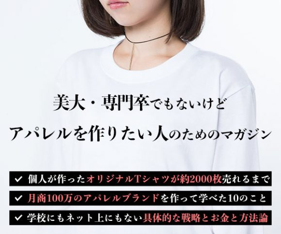 magazine_banner