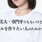 magazine_banner3
