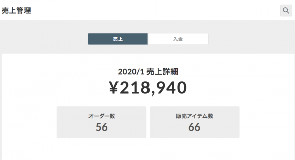2020-01-30 11.43.18