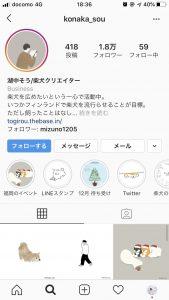 IMG_6272 2
