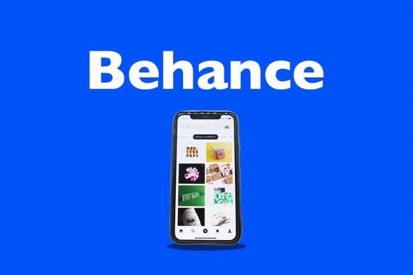 behance_example