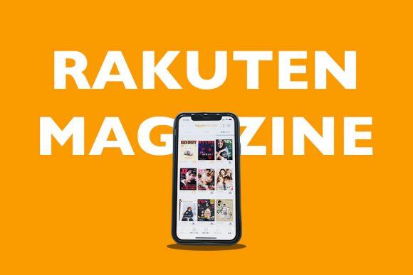 rakutenmagazine_example
